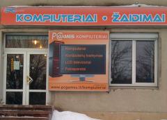 pcgames_parduotuve