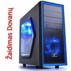 Kompiuteris (Gamer25 Class A+) AMD Ryzen 5 3600 3,6Ghz(Max 4,2Ghz) 12 branduolių*(6 fiziniai => 12